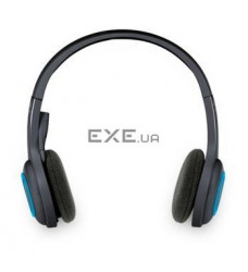 Наушники Logitech H600 Wireless Headset (981-000342)