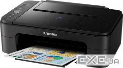 МФУ А4 Canon PIXMA Ink Efficiency E3140 c Wi-Fi (2227C009)
