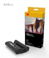 Принтеры SMARTLAB KODAK Cartridge for Printer Dock PHC-40 (40 Photo)