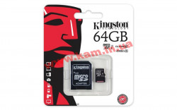 Карта памяти Kingston microSDXC 64GB Class 10 UHS-I R45/ W10MB/ s + SD адаптер (SDC10G2/64GB)