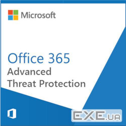 Microsoft Advanced Threat Analytics OLP