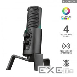 Микрофон Trust GXT 258 Fyru USB 4-in-1 Streaming Microphone Black (23465)