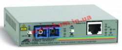 100TX to 100FX (SC) standalone media converter (AT-MC103XL-60)