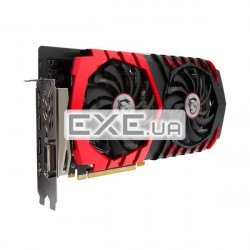 Видеокарта MSI GeForce GTX1060 3GB GDDR5 GAMING (GTX 1060 GAMING 3G)