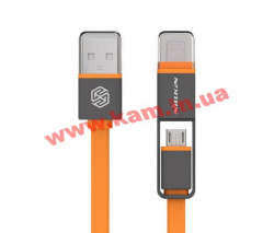 Кабель NILLKIN Plus Cable - 1M (Orange) (6274421)