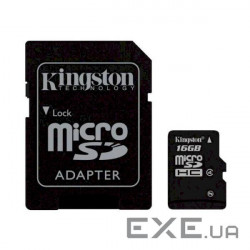 Карта памяти Kingston MicroSDHC 16 GB SD adapter(SDC4/16GB) (SDC4/16GB)