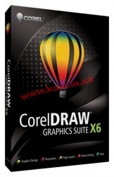 CorelDRAW Graphics Suite Maint (2 years) (11-25) (LCCDGSMLMNT2B)