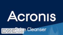 Acronis Drive Cleanser