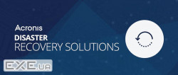 Acronis Disaster Recovery