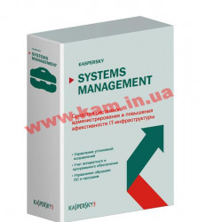 Kaspersky Systems Management Public Sector Renewal 1 year Band M: 15-19 (KL9121OAMFD)